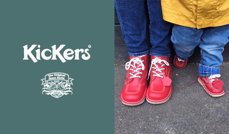 KICKERS(キッカーズ)