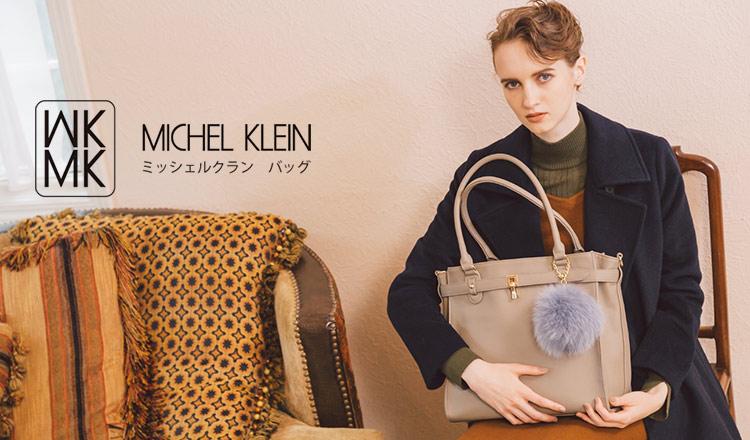 MK MICHEL KLEIN BAG