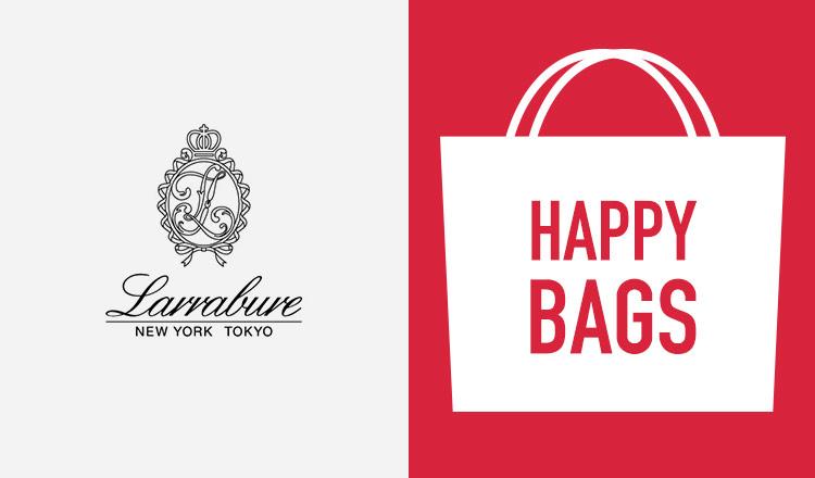 LARRABURE_HAPPY BAG