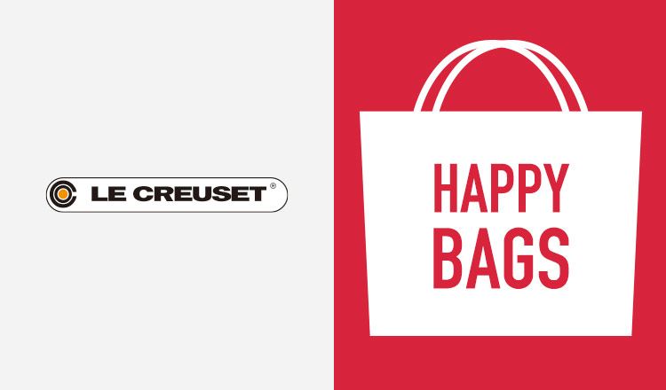 LE CREUSET HAPPY BAG