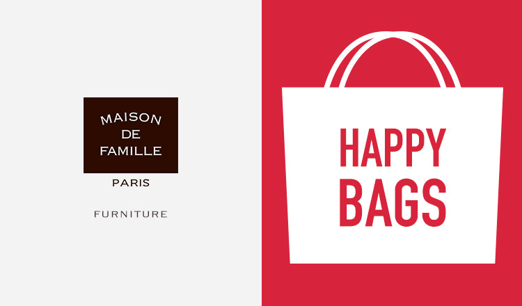 MAISON DE FAMILLE_HAPPY BAG_FURNITURE
