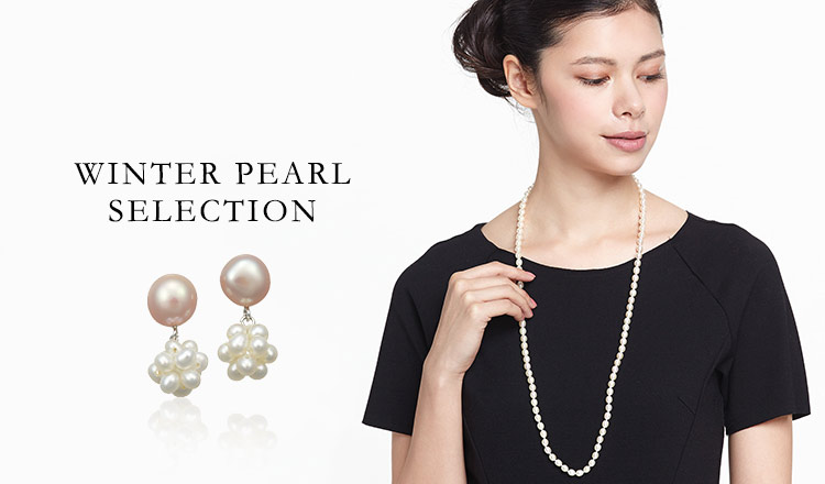 WINTER PEARL SELECTION