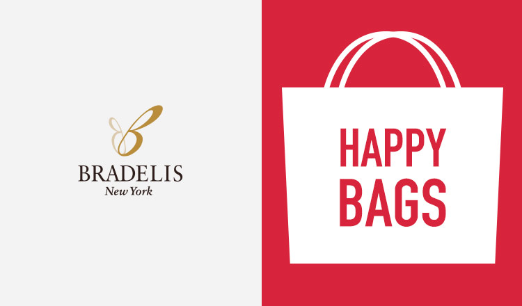 BRADELIS NEWYORK_HAPPY BAG