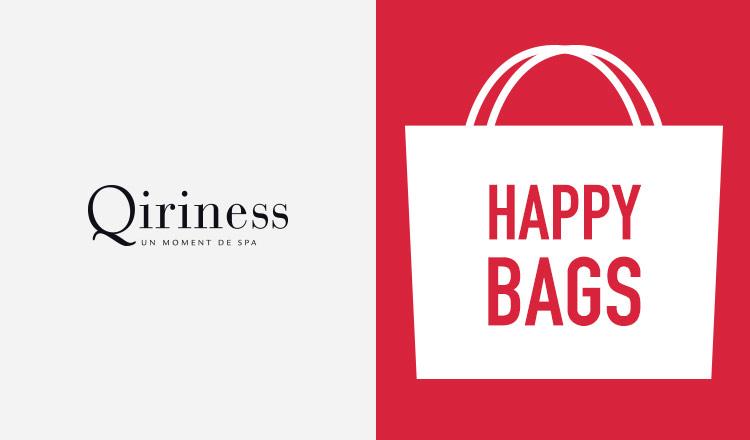 QIRINESS_HAPPY BAG