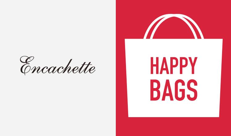 ENCACHETTE_HAPPY BAG