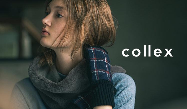 COLLEX(コレックス)