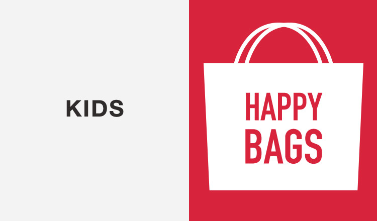 HAPPY BAG_KIDS