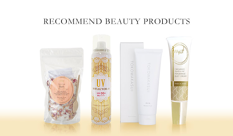 RECOMMEND BEAUTY PRODUCTS