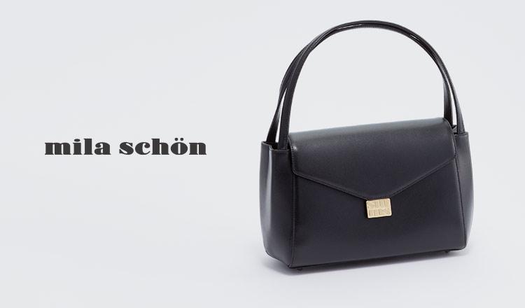 MILA SCHON(ミラ・ショーン)