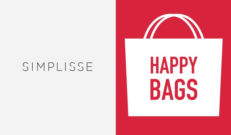 SIMPLISSE_ニューヨーク発皮膚科学に基づいたスキンケア_HAPPY BAG