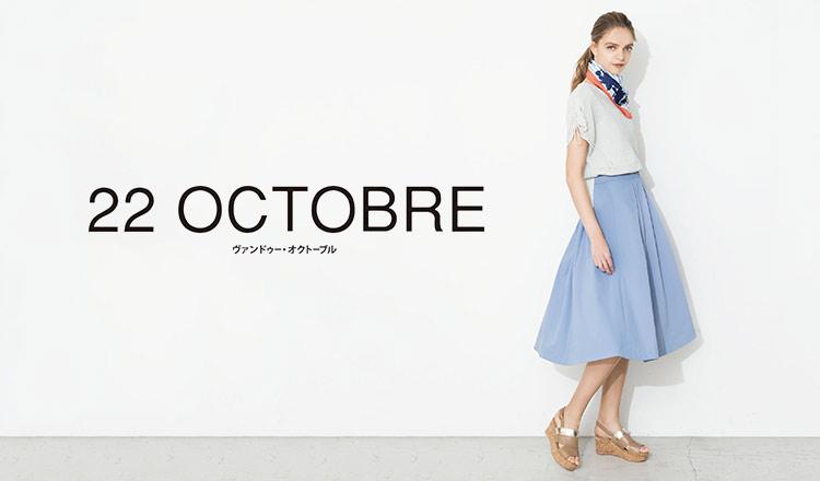 22 OCTOBRE(ヴァンドゥー・オクトーブル)
