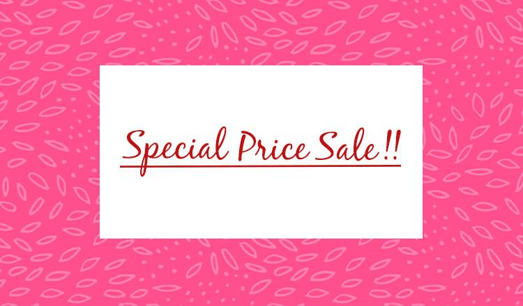 SPECIAL PRICE SALE(スペシャルプライスセール)