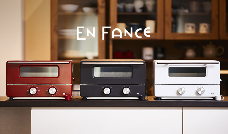 KITCHENWERE SELECTION BY EN FANCE