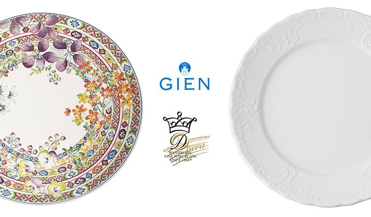 GIEN /OPERA WHITE
