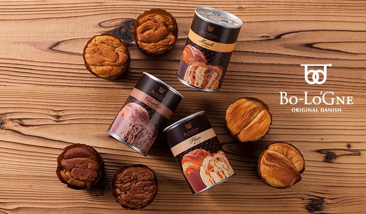 缶 de ボローニャ-おいしいパンの缶詰-