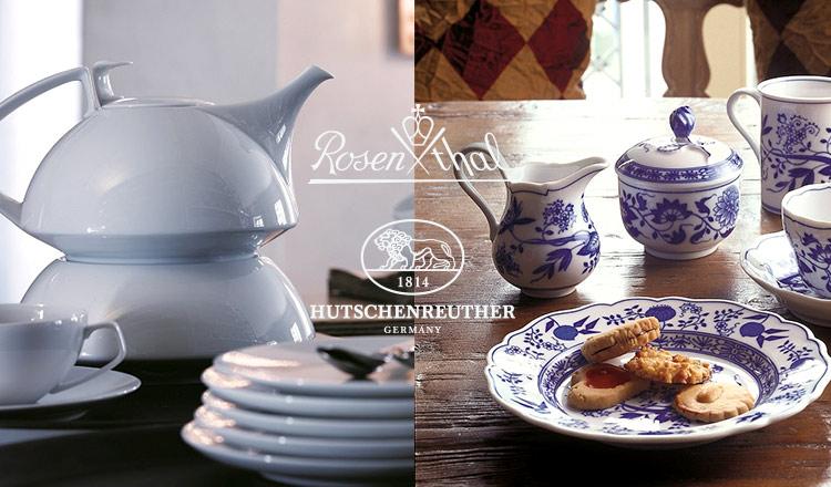ROSENTHAL/HUTSCHENREUTHER