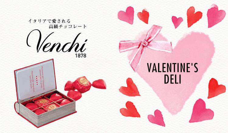 ITALIAN CHOCOLATE -VENCHI-