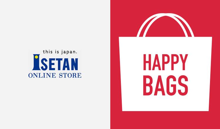 ISETAN_HAPPY BAG