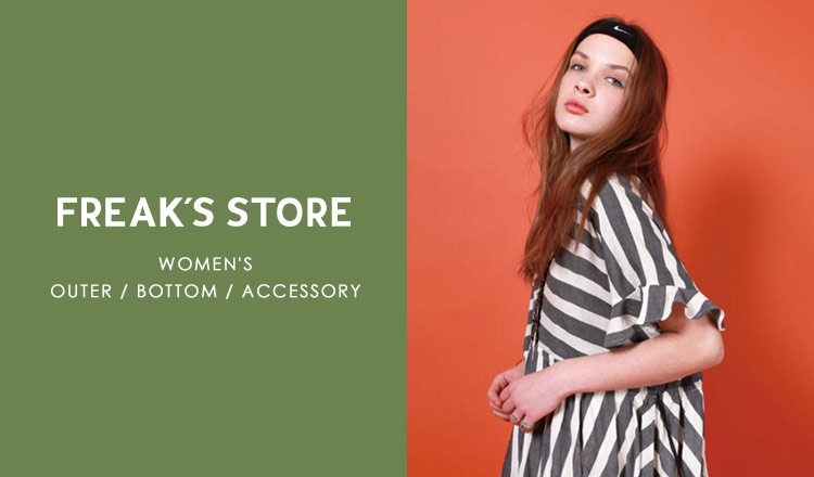 FREAK'S STORE WOMEN'S OUTER & BOTTOM & ACCESSORY