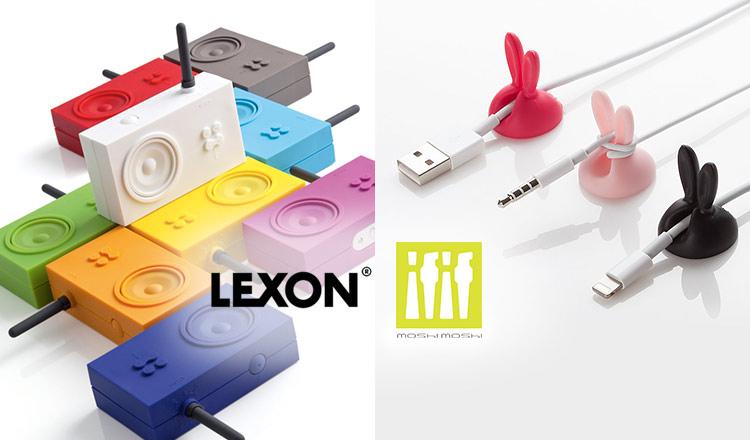 LEXON(レクソン)