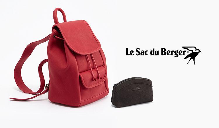 LE SAC DU BERGER(ルサックデュベルジュ)