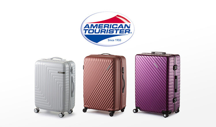 AMERICAN TOURISTER(アメリカン ツーリスター)
