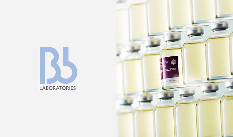 BB LABORATORIES(ビービーラボラトリーズ)