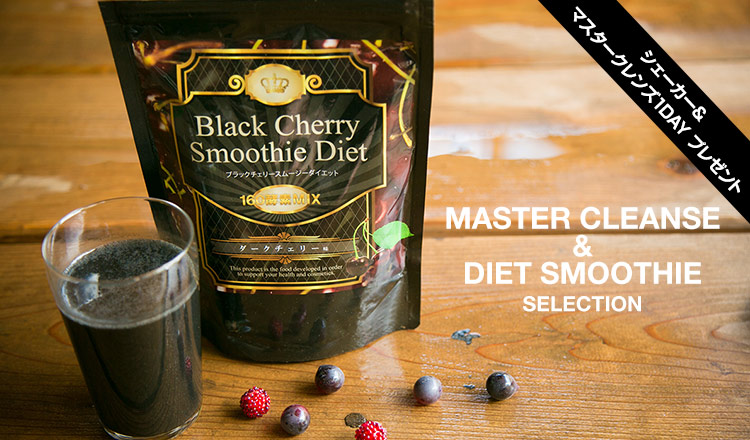 MASTER CLEANSE & DIET SMOOTHIE SELECTION