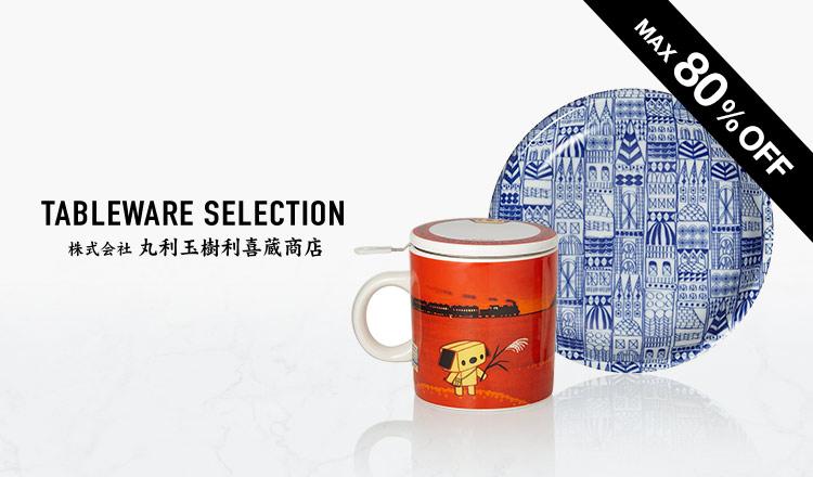 丸利玉樹利喜蔵商店 tableware selection