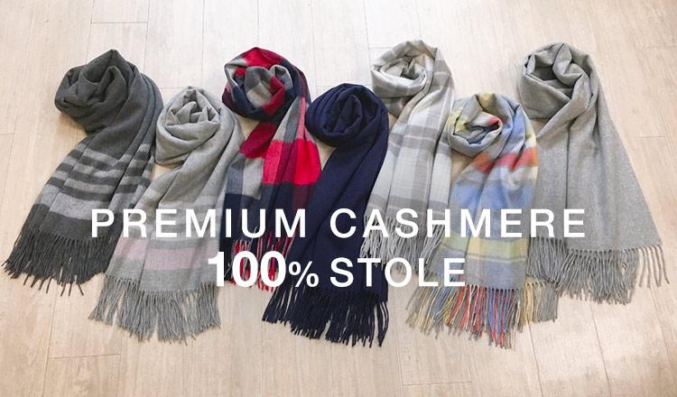 PREMIUM CASHMERE 100% STOLE