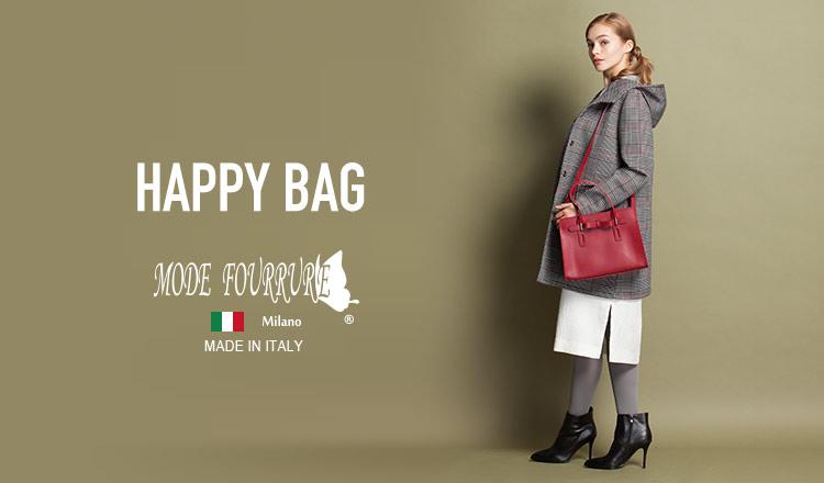 MODE FOURRURE_HAPPY BAG