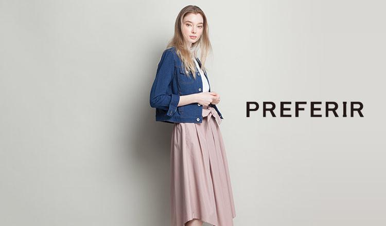 PREFERIR(プレフェリール)