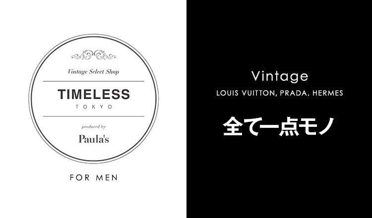 TIMELESS TOKYO by paula's. FOR MEN