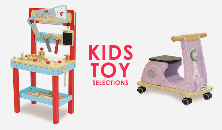 KIDS TOY SELECTION