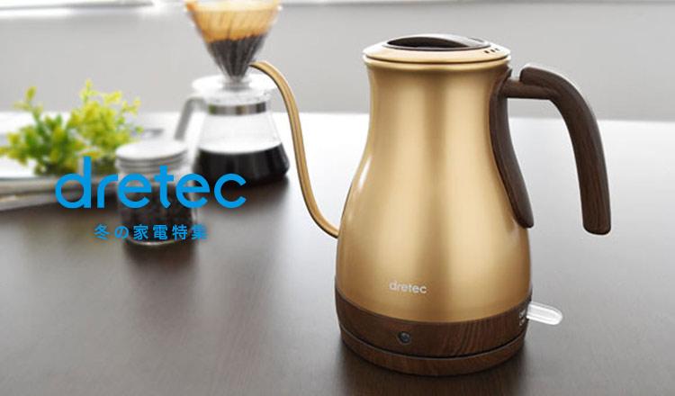 DRETEC-SPECIAL ELECTRONICS ITEM FOR SPRING