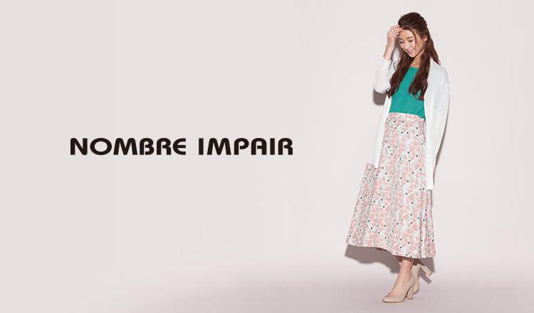 NOMBRE IMPAIR(ノンブルアンペール)