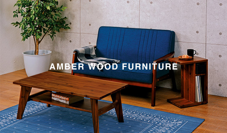 AMBER WOOD FURNITURE