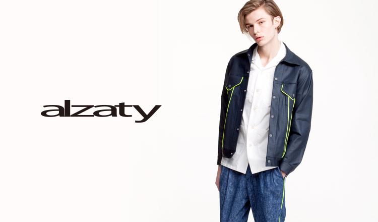 ALZATY(アルザティ)
