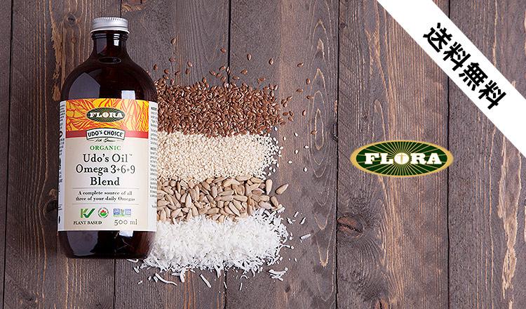 Udo's Oil Omega 3+6+9 blend