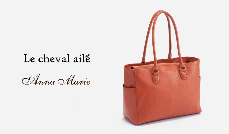 LE CHEVAL AILE/ANNA MARIE