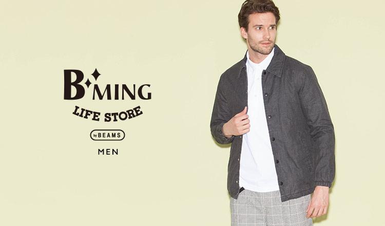 B:MING LIFE STORE by BEAMS MEN