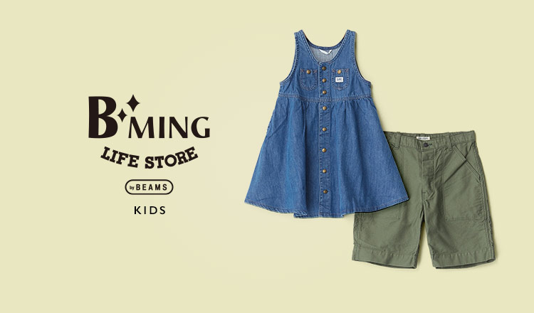 B:MING LIFE STORE by BEAMS KIDS