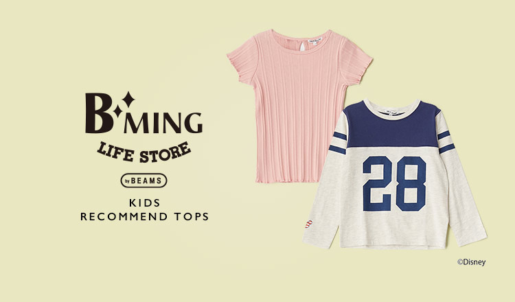 B:MING LIFE STORE by BEAMS KIDS -RECOMMEND TOPS-