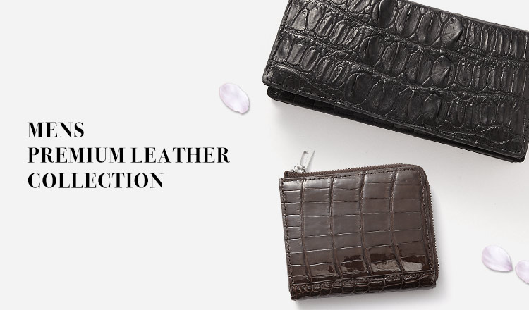 MENS PREMIUM LEATHER COLLECTION