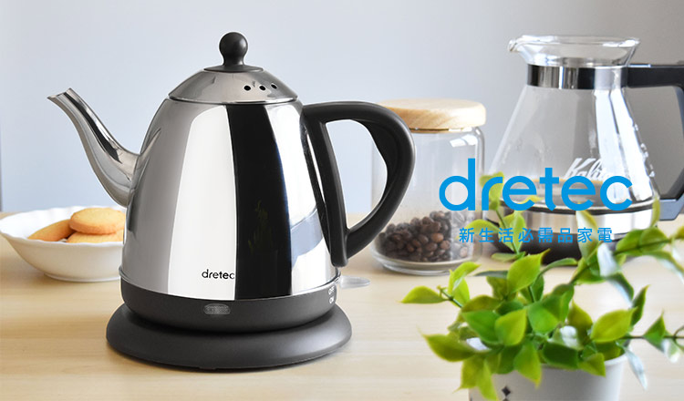 DRETEC-新生活必需品家電-