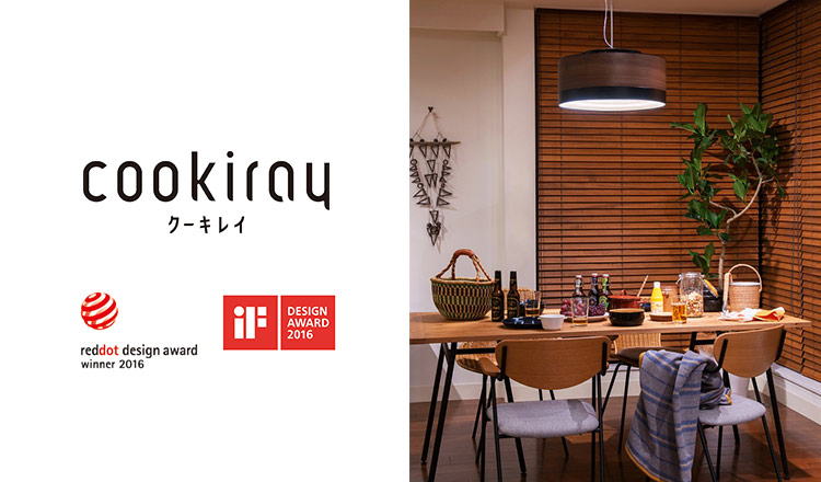 COOKIRAY(クーキレイ)