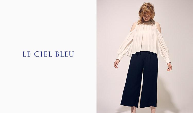 LE CIEL BLEU(ルシェルブルー)