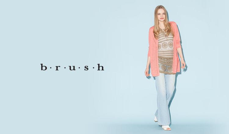 BRUSH(ブラッシュ)