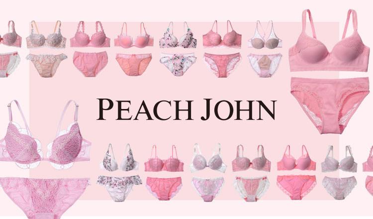 PEACH JOHN UNDER WEAR