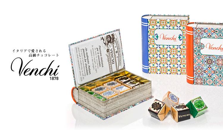 ITALIAN CHOCOLATE -VENCHI-(八基通商)